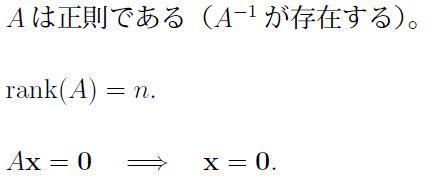 inverse matrix.JPG
